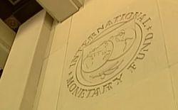 Миссия МВФ решила задержаться в Украине до 9 июля