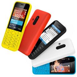 Nokia приехала на Mobile World Congress не с пустыми руками