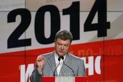 Выборы президента Украины: итоги – сегодня, инаугурация – 7 июня