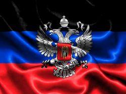 Сепаратисты объявили университеты Донецка филиалами вузов Москвы