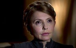 Юлия Тимошенко написала письмо Тарасу Шевченко