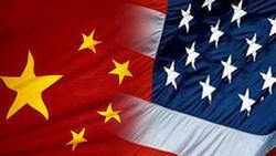 Китай вступил в конкуренцию за мировое урегулирование – СМИ