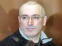 Путин официально помиловал Ходорковского - он на свободе
