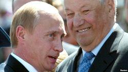 Стеклянная свадьба Путина – 15 лет во главе России