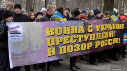 Почему в России невозможно массовое антивоенное движение