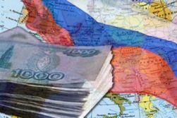 Россия оказалась на 183-м месте в мире по динамике ВВП