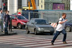 В России вдвое увеличили штрафы водителям, не уступающим дорогу пешеходам