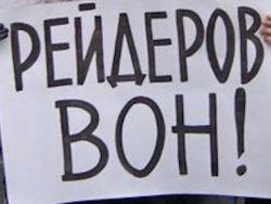 Россия: администрация гей-клуба в Москве просит Путина защитить его от рейдеров