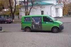 В Киеве угнали авто инкассаторов с миллионом гривен