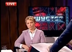 Тимошенко анонсировала создание Народного движения сопротивления