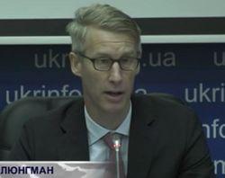 Прорыва в борьбе с коррупцией в Украине нет – МВФ