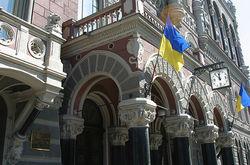 В Украине Нацбанк ужесточает политику в отношении валютных депозитов