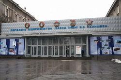 На оборонных заводах Харькова думают, что Минобороны саботирует их продукцию