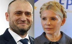 Тимошенко и Ярош готовы поддержать избранного президента Украины