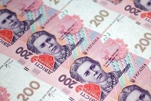 Официальный курс гривны к евро упал ниже 18