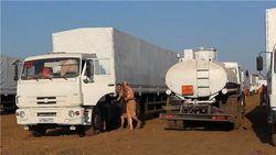 Полупустые «Камазы» с гуманитарной помощью - во избежание износа