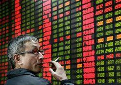 На закрытии рынки акций Азии не проявили динамики