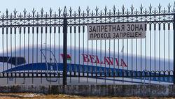 """Белорусская авиакомпания """"Белавиа"""" отменила рейсы в Крым"""