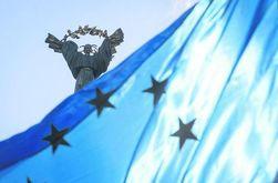 Брюссель готовится к подписанию Соглашения об ассоциации с Украиной