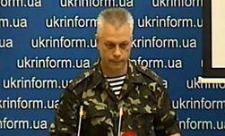 РФ закрыла пограничные пункты пропуска и расстреляла 300 боевиков