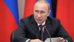 Путин добавил статью в УК РФ