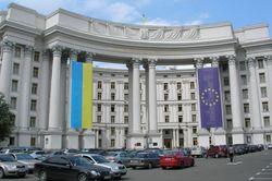 Генконсул Украины в Турции отозван за критику европолитики Киева