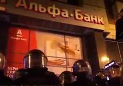 «Альфа-банк» открестился от России, признав оккупацию Крыма