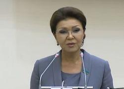 Новым спикером парламента Казахстана стала дочь Назарбаева