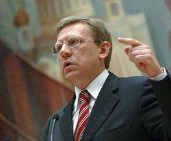 В России разразился полноценный кризис – Кудрин