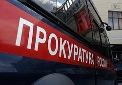 Вице-мэра Великого Новгорода задержали по делу о детском порно