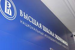 Рецессия российской экономики продолжается – эксперты ВШЭ