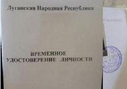 В Луганской области боевики заставляют местных жителей сдать паспорта