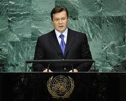 Виктор Янукович на трибуне ООН