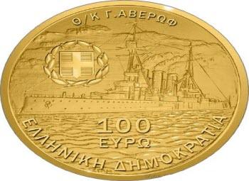 Изменение курса евро за 2012