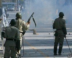 В Кабуле экстремисты обстреляли российское посольство