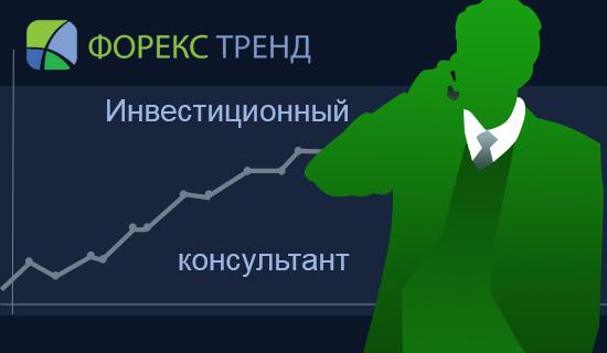 Форекс тренд существует с года