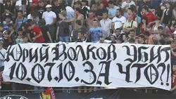 """убийство болельщика """"Спартака"""""""