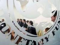 Япония решила предоставить Международному Валютному Фонду до 60 миллиардов долларов
