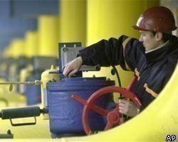Украина: Нафтогаз приобрел собственное такси за 10 миллионов гривен