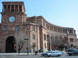Генштаб Армении