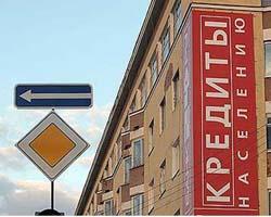 Центробанк озаботился резким ростом потребительского кредитования в России