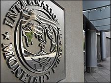 Россия обещала выделить МВФ 10 миллиардов долларов