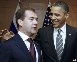 О чем говорили президенты России и США?