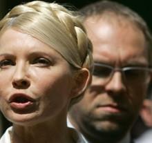 Тимошенко на 8 марта: поздравила Власенко и пожурила общество