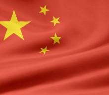 Китайская народна республика
