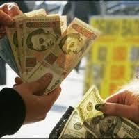 Валютный дефицит в Украине