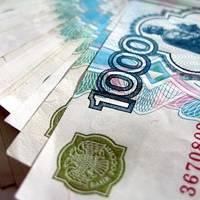 Свердловской области выделят 41 миллиард рублей