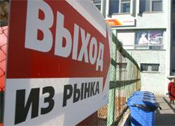 Из-за регламента ТС 120 тыс. предпринимателей Беларуси лишатся дела