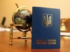 Загранпаспорт в Украине теперь будет выдавать миграционная служба
