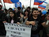 Московская полиция задержала участников акции в поддержку голодающих Астрахани